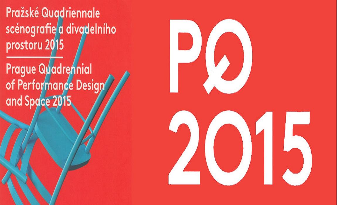 第十三屆「布拉格國際劇場設計四年展」入選